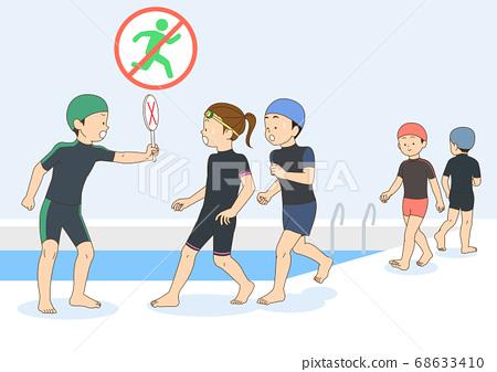 children safety education concept illustration 008 68633410