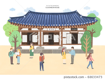 Tourist attractions in South Korea illustration 002 68633473