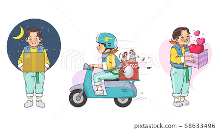 Fast delivery concept, cute delivery man cartoon illustration 011 68633496
