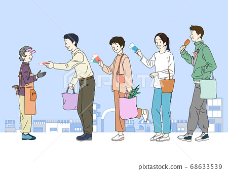 Social benefits and welfare concept illustration 004 68633539