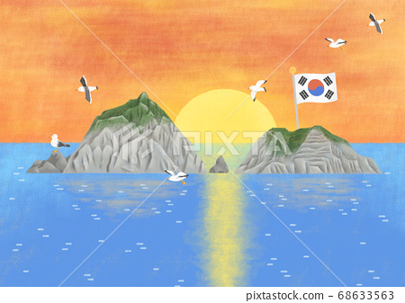 Beautiful Islands in S. Korea,  Ulreung-do and Dok-do illustration 002 68633563