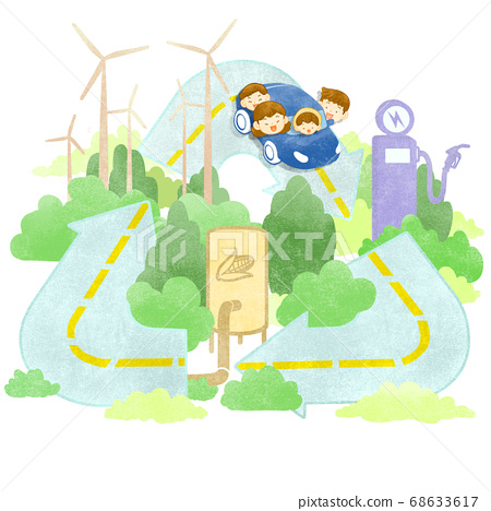 Green eco energy concept. Green earth illustration 016 68633617