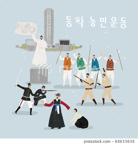 Modern Korean history concept illustration 006 68633638