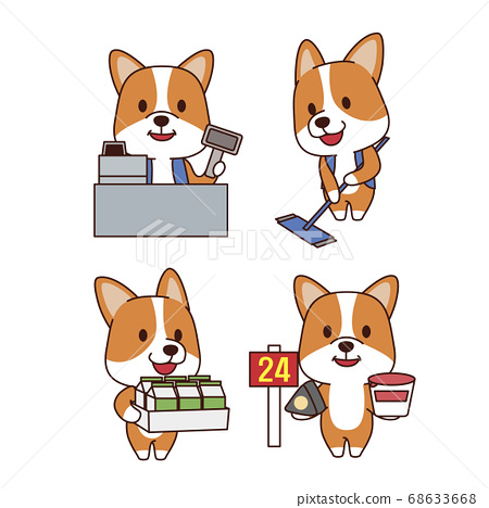 Set of animal emoticon. Cartoon dog in different job characters illustration 011 68633668