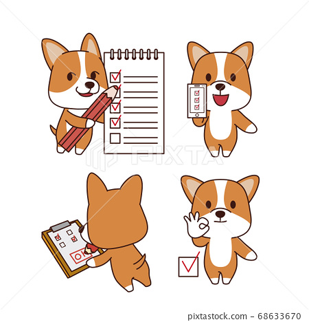 Set of animal emoticon. Cartoon dog in different job characters illustration 014 68633670