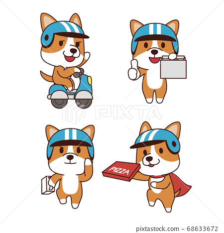Set of animal emoticon. Cartoon dog in different job characters illustration 004 68633672