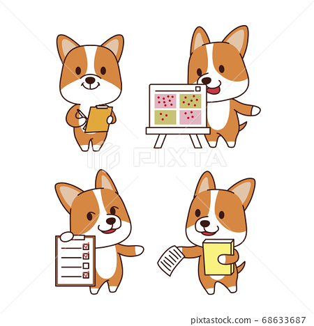 Set of animal emoticon. Cartoon dog in different job characters illustration 015 68633687