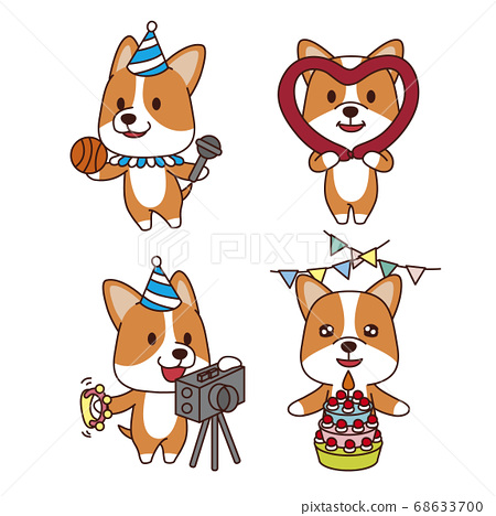 Set of animal emoticon. Cartoon dog in different job characters illustration 012 68633700