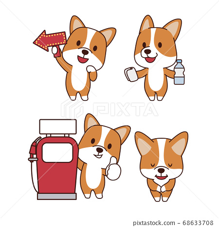 Set of animal emoticon. Cartoon dog in different job characters illustration 009 68633708