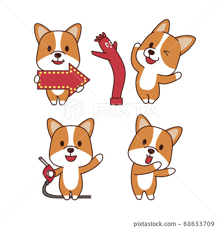 Set of animal emoticon. Cartoon dog in different job characters illustration 008 68633709
