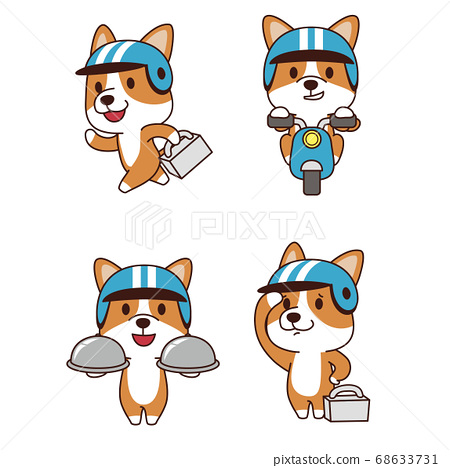 Set of animal emoticon. Cartoon dog in different job characters illustration 003 68633731