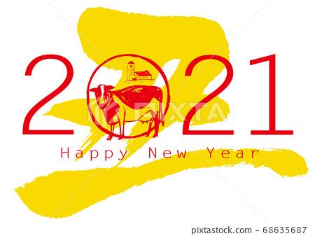 2021 연하장 축 68635687