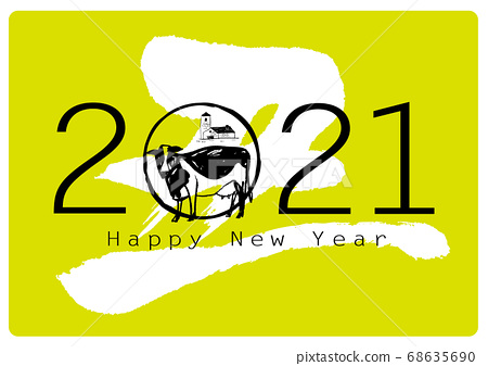 2021 New Year's cards 68635690