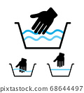 Hand Washing Flat Icon Isolated on white Vector. 68644497