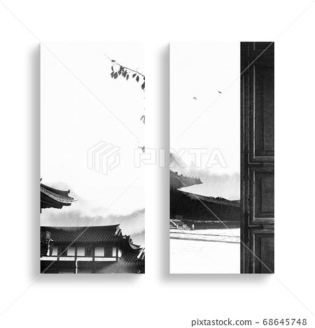 한국의 전통 캘리그라피 배경, 추석, 수채화배경 68645748