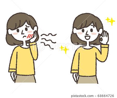 有牙痛和一個完全治癒的年輕女人一個年輕女人的插圖集 68664726