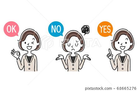 矢量材料:年輕女子回答問題,女商人,一套 68665276