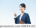 여성 비즈니스 1 명 68694181