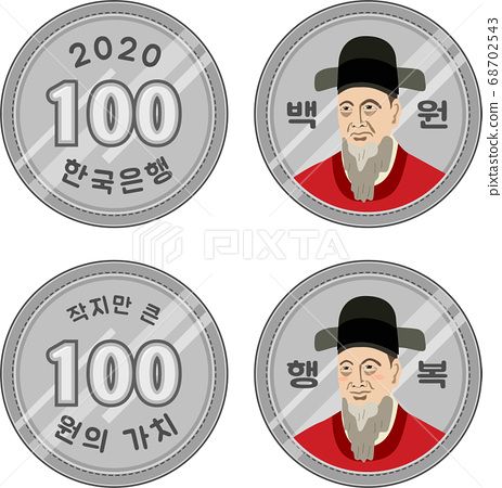 [Vector] a small but large value of 100 won 68702543