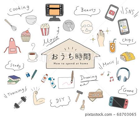 一套手繪插圖,說明如何消磨時光/可愛/看電影/ DVD /製作糖果/烹飪/遊戲 68703065
