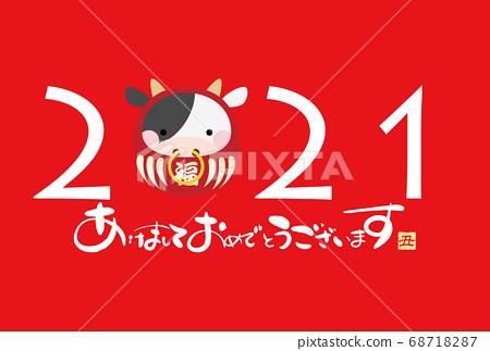 2021 년 소띠 연하장 68718287