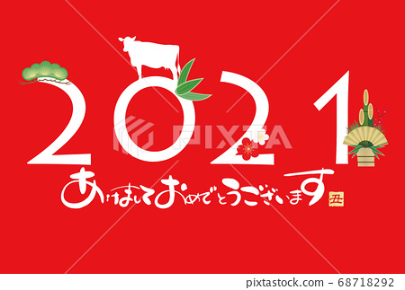 2021 New Year's card 68718292