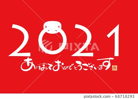 2021 년 소띠 연하장 68718293