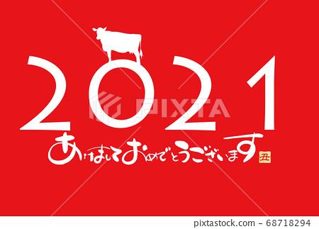 2021 년 소띠 연하장 68718294