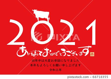 2021 년 소띠 연하장 68718355
