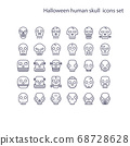 Halloween human skull vector icon.Ghost or 68728628