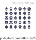 Halloween human skull vector icon.Ghost or 68728629