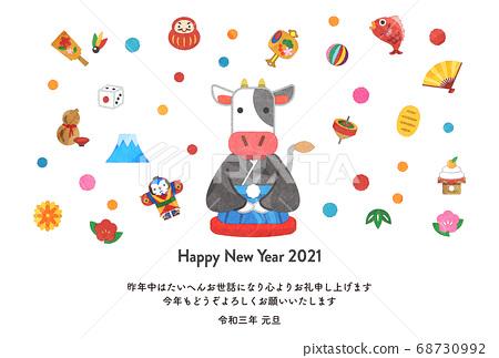 新年2021年牛圖 68730992