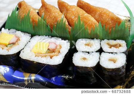Susumu sushi 68732688