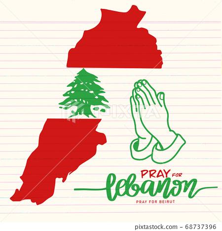 Pray For Lebanon , Pray For Beirut ,Beirut 68737396
