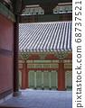 자정문,숭정전,경희궁,종로구,서울 68737521