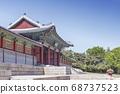 숭정문,경희궁,종로구,서울시 68737523