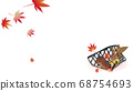 Illustration of autumn fruits acorns and chestnuts in a basket of colored leaves and bamboo work Wide virtual background material 68754693