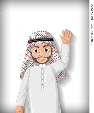 Arab man cartoon character 68754928