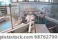 coronavirus. Medical bottles on the production line. Production of medical medicine 68762790