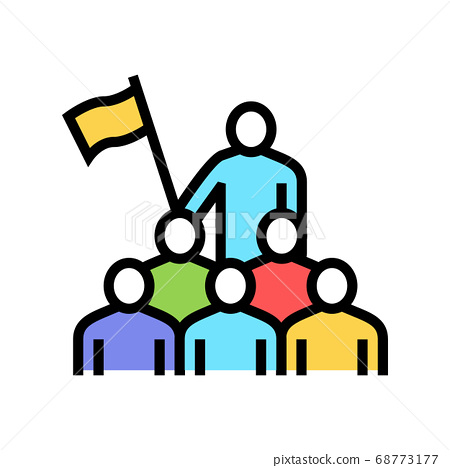 employees leadership color icon vector illustration 68773177