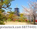 Omotoyama Zhongshan Temple Seiryu Pagoda 68774491