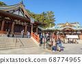 Todo-ji Temple 68774965