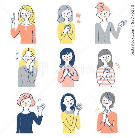 9 smiling women upper body set 68776258
