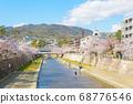 Cherry trees and Ashiya cityscape 68776546