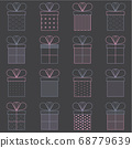Set of present or gift boxes. Outline vector icon. 68779639