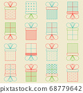 Present or gift boxes. Outline vector.  68779642