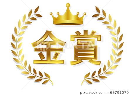 皇冠金圖標 68791070