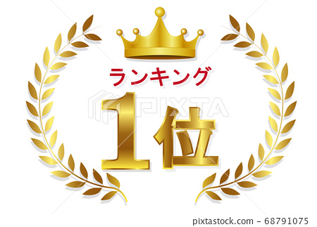 Crown gold icon 68791075