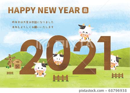연하장 2021 년 (令和 3 년) 소띠 68796938