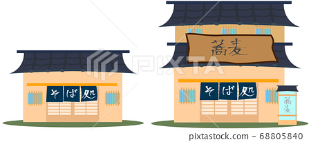 蕎麥麵餐廳的插圖 68805840